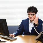 多機能電話機~ビジネスフォン・PBXで一番使われる専用の電話機~