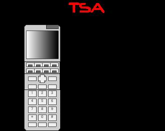 ビジネスフォン・PBX専用のPHS